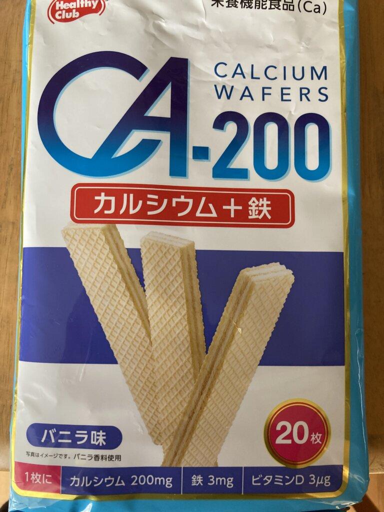 CA-200